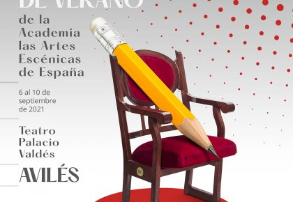 III Escuela de verano de la Academia de las Artes Escénicas de España en Avilés